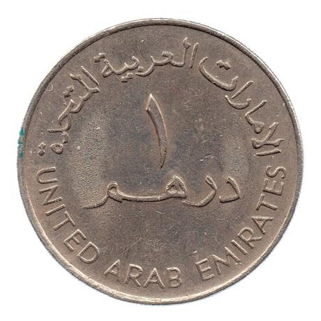 (W060.100.1973_1393.1.ttb.000000001) 1 Dirham Carafe omanaise 1973 Avers