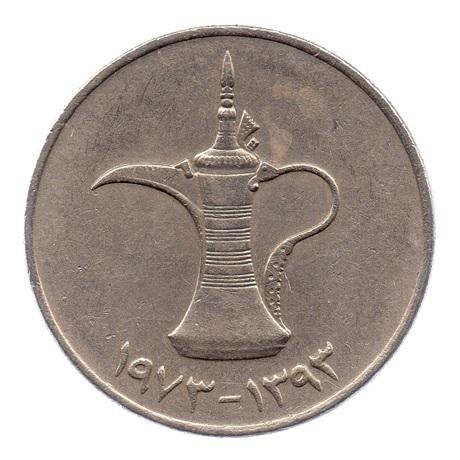 (W060.100.1973_1393.1.ttb.000000001) 1 Dirham Carafe omanaise 1973 Revers
