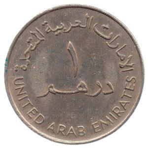(W060.100.1973_1393.1.ttb.000000001) 1 Dirham Omani carafe 1973 Obverse (zoom)