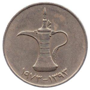 (W060.100.1973_1393.1.ttb.000000001) 1 Dirham Omani carafe 1973 Reverse (zoom)