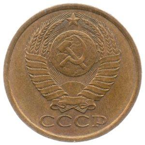 (W187.005.1982.1.sup.000000001) 5 Kopecks Emblème 1982 Avers (zoom)