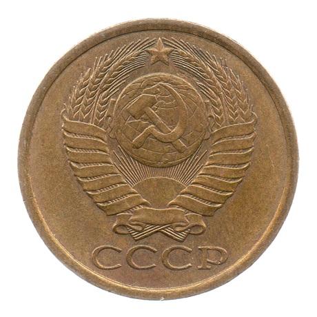 (W187.005.1982.1.sup.000000001) 5 Kopecks Emblème 1982 Avers
