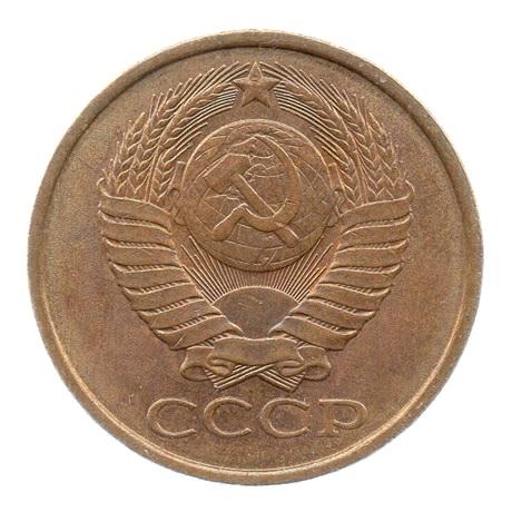 (W187.005.1989.1.sup.000000001) 5 Kopecks Emblème 1989 Avers