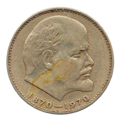 (W187.100.1970.1.ttb.000000001) 1 Rouble Lénine 1970 Avers
