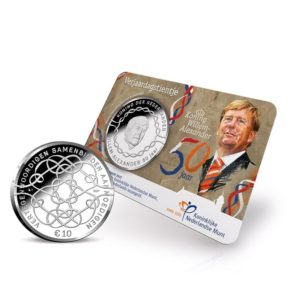 10 euro Netherlands 2017 Uncirculated - 50th anniversary of King Willem-Alexander (zoom)