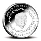10 euro Pays-Bas 2017 UNC - Anniversaire du roi Avers