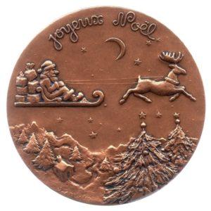 (FMED.Méd.MdP.CuSn115.1.spl.000000001) Bronze medal - Christmas Reverse (zoom)