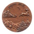 (FMED.Méd.MdP.CuSn115.1.spl.000000001) Médaille bronze - Noël Revers