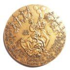 (FMED.Méd.MdP.CuSn118.-1.spl.000000001) Médaille bronze - Offenbach Revers
