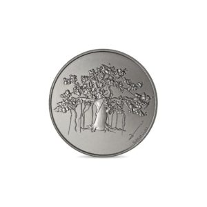 (FMED.Méd.even.2018.CuNi1) Event token - Dada Stainless, by Subodh Gupta Obverse (zoom)