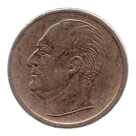 (W161.025.1971.1.ttb.000000001) 25 Ore Oiseau 1971 Avers