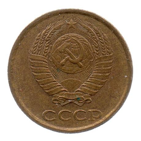 (W187.002.1989.1.ttb.000000001) 2 Kopecks Emblème 1989 Avers