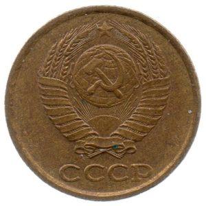 (W187.002.1989.1.ttb.000000001) 2 Kopecks Emblem 1989 Obverse (zoom)