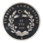 (W228.3500.2008.BU&BE.COM1.2505) 35 Lira Mausolée 2008 - Argent BE Avers