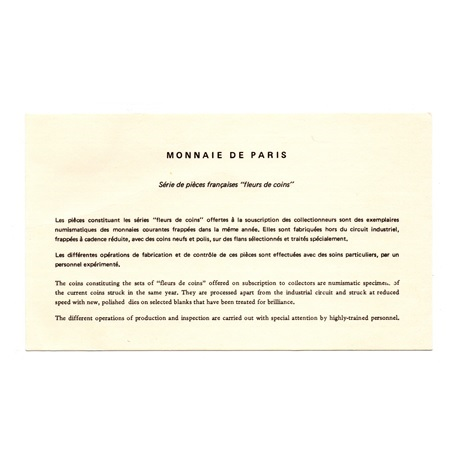 (FMO.CofBU.1975.Cof-FDC.000000001) Coffret FDC France 1975 (recto carte de présentation)