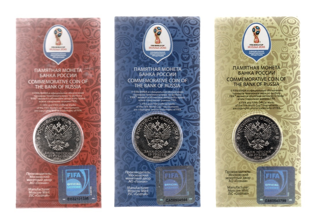(LOT.W186.2500.2018.1.000000001) 25 Rubles FIFA World Cup Russia 2018 Obverses (zoom)
