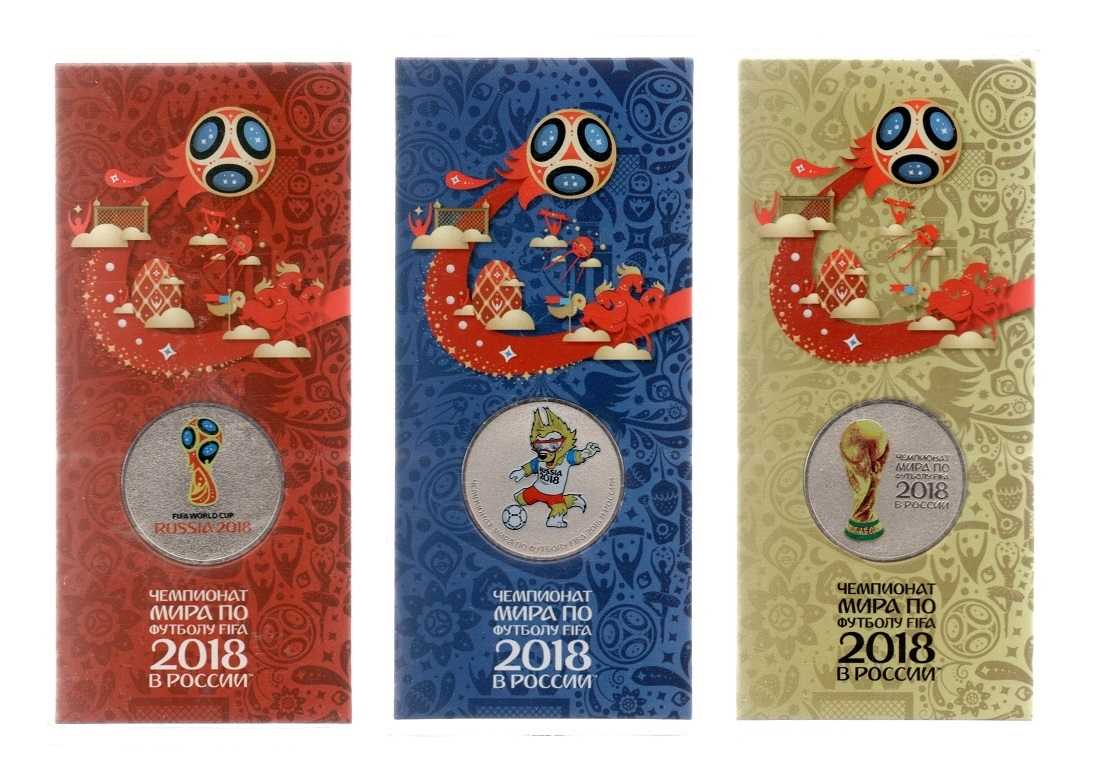 (LOT.W186.2500.2018.1.000000001) 25 Rubles FIFA World Cup Russia 2018 Reverses (zoom)