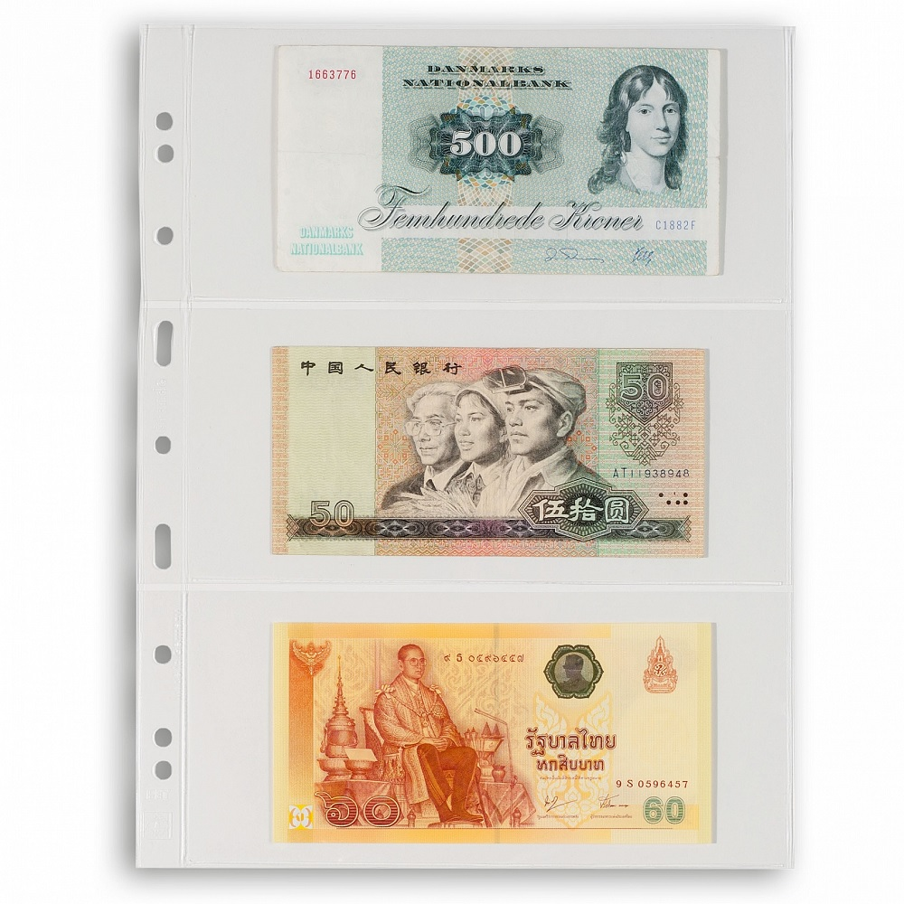 (MAT01.Albfeu.Feu_.308439) Sheets Lighthouse GRANDE 216 mm x 98 mm (used for banknotes) (zoom)