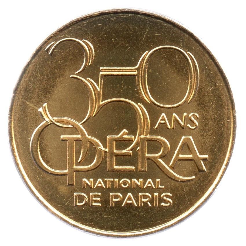 (FMED.Méd.tourist.2019.CuAlNi2.7.spl_.000000001) Tourism token Paris Opera Obverse (zoom)
