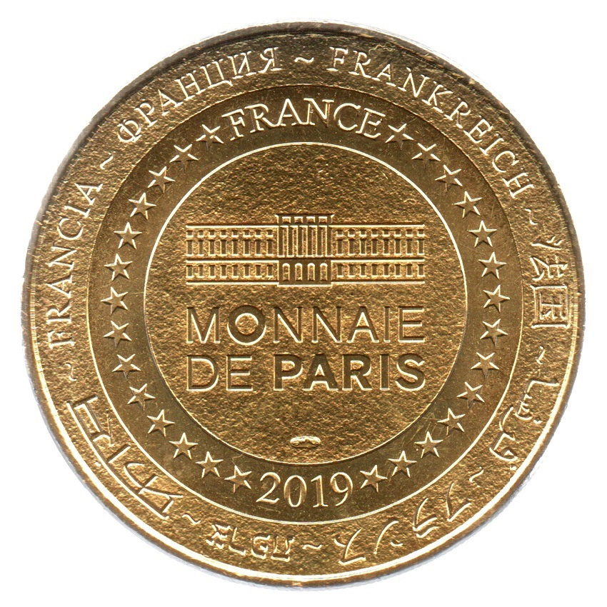 (FMED.Méd.tourist.2019.CuAlNi2.7.spl_.000000001) Tourism token Paris Opera Reverse (zoom)