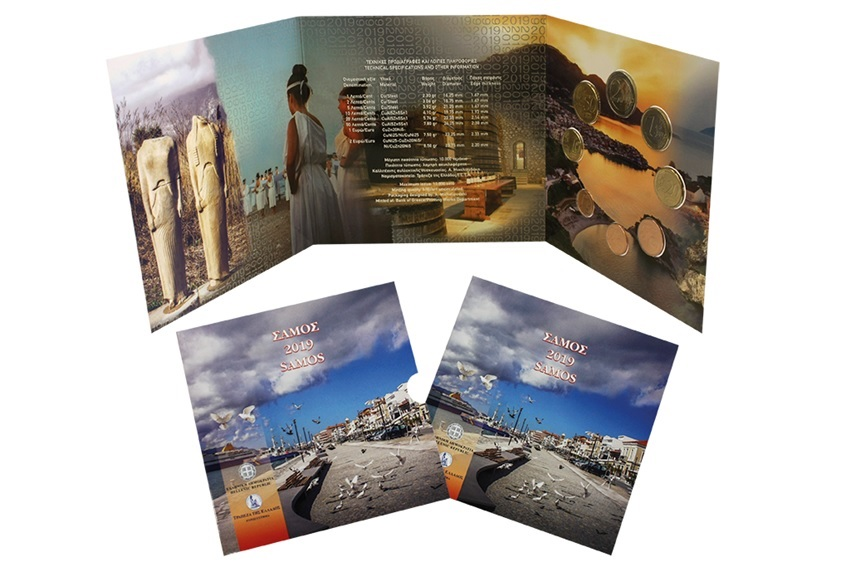 Brilliant Uncirculated coin set Greece 2019 (zoom)