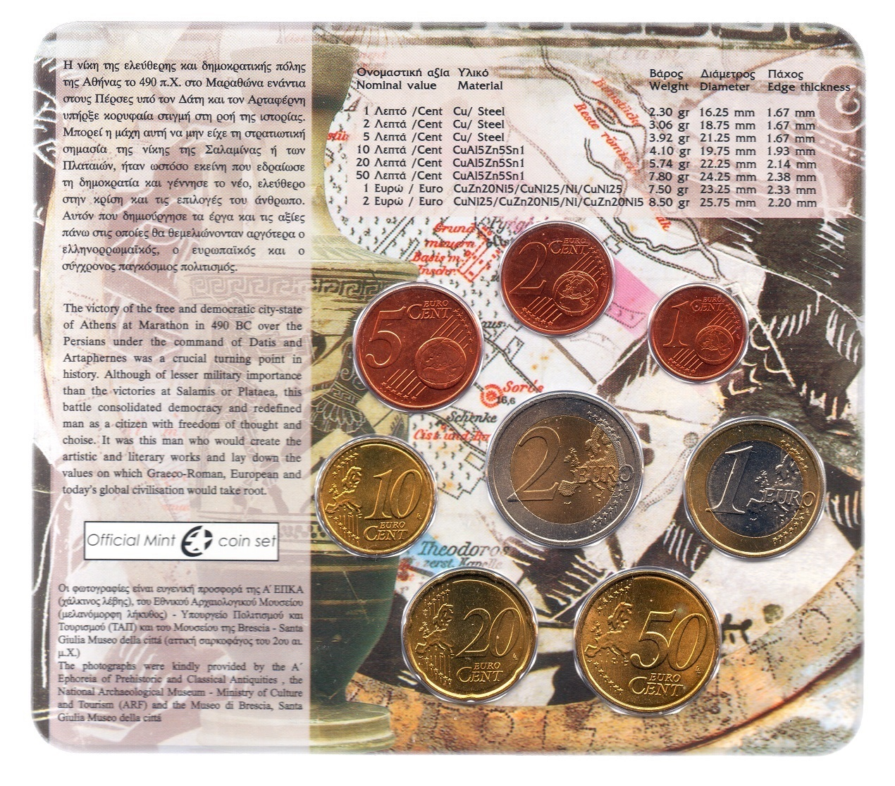 (EUR08.CofBUFDC.2010.M-S1.000000002) BU coin set Greece 2010 - Battle of Marathon Back (zoom)