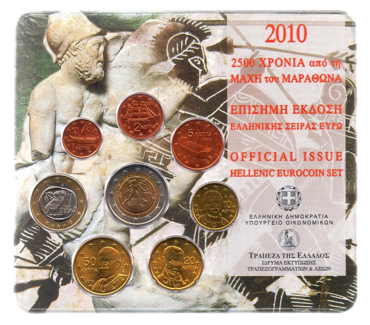 (EUR08.CofBUFDC.2010.M-S1.000000002) BU coin set Greece 2010 - Battle of Marathon Front (zoom)