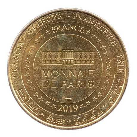 (FMED.Méd.tourist.2019.CuAlNi2.3.spl.000000001) Jeton touristique - Le Secret de la Lance Revers