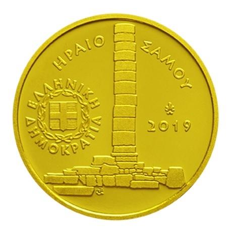 50 euro Grèce 2019 or BE - Héraion de Samos Avers