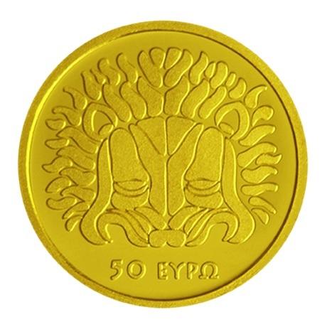 50 euro Grèce 2019 or BE - Héraion de Samos Revers