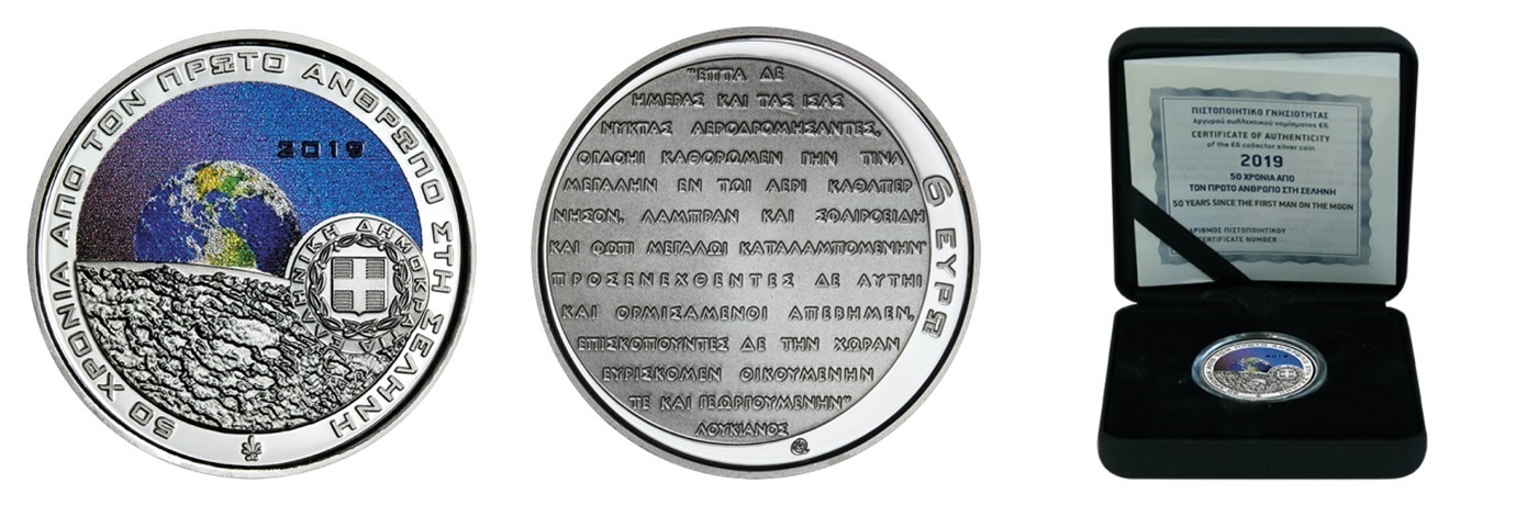 6 euro Greece 2019 Proof silver - First step on the moon (zoom)