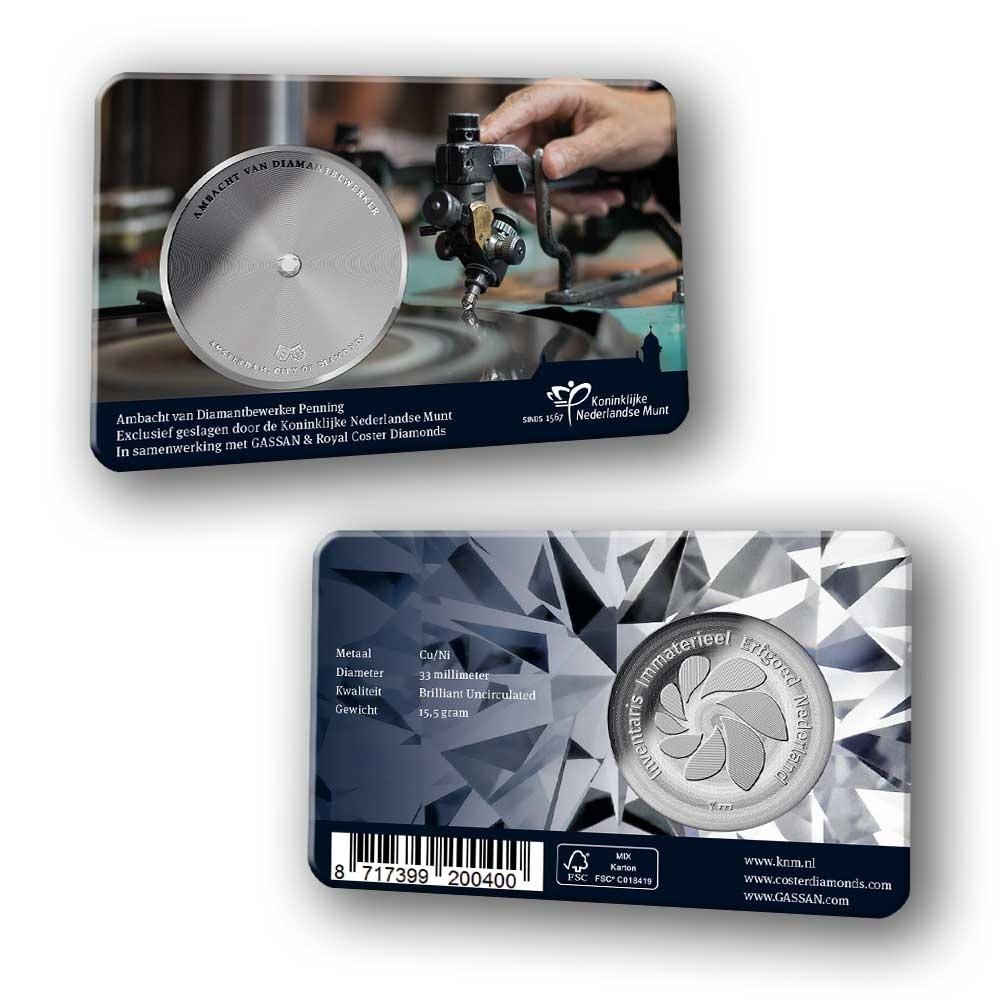 (MED14.Méd.KNM_.2019.CuNi_.BU_.1) BU medal - Craft of the diamond cutter (coincard) (zoom)