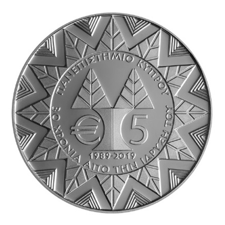 (EUR04.ComBU&BE.2019.500.BE.COM1) 5 euro Chypre 2019 argent BE - Université de Chypre Revers