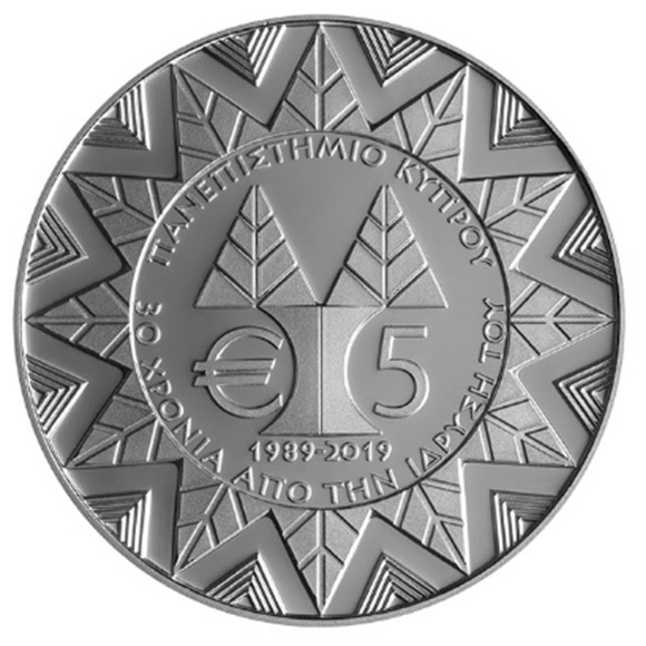 (EUR04.ComBUBE.2019.500.BE_.COM1) 5 euro Cyprus 2019 Proof silver - University of Cyprus Reverse (zoom)