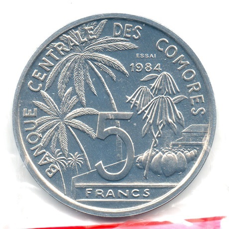 (W044.500.1984.essai.000000001) Essai 5 Francs Conférence mondiale sur les pêches 1984 Avers