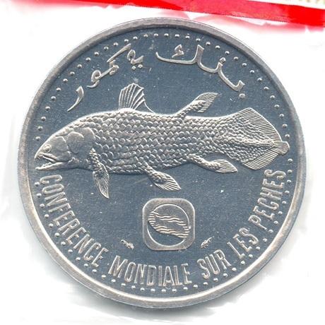 (W044.500.1984.essai.000000001) Essai 5 Francs Conférence mondiale sur les pêches 1984 Revers