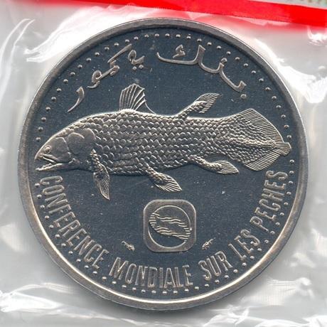 (W044.500.1984.essai.000000001) Essai 5 Francs Conférence mondiale sur les pêches 1984 (recto pochette)