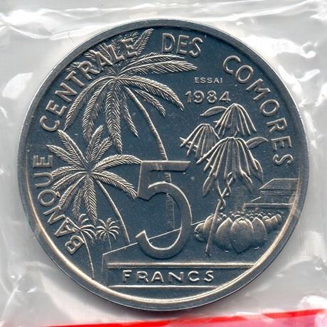 (W044.500.1984.essai.000000001) Essai 5 Francs Conférence mondiale sur les pêches 1984 (verso pochette)