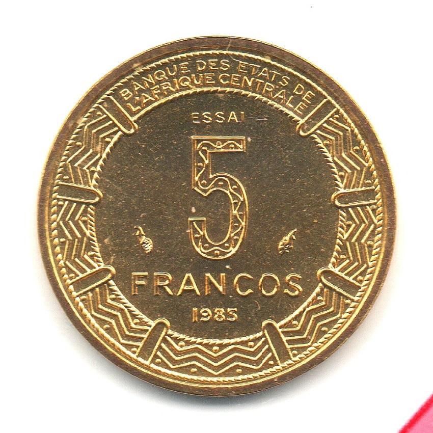 (W087.500.1985.essai.000000002) Essai 5 Francos Giant elands 1985 Reverse (zoom)