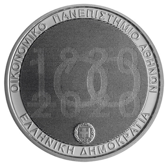 (EUR08.ComBU&BE.2020.500.COM1) 5 euro Greece 2020 - Athens University of Economics Obverse (zoom)