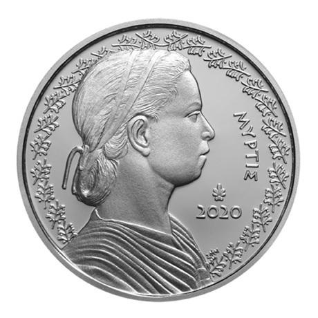 (EUR08.ComBU&BE.2020.500.COM2) 5 euro Grèce 2020 argent BE - Myrtis Revers