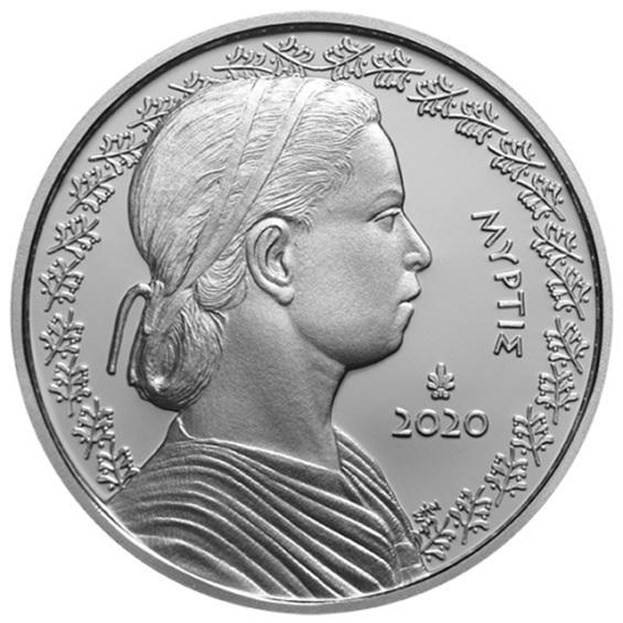 (EUR08.ComBU&BE.2020.500.COM2) 5 euro Greece 2020 Proof silver - Myrtis Reverse (zoom)