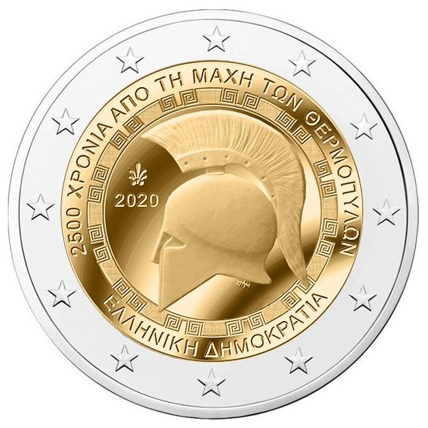 2 euro Greece 2020 - Battle of Thermopylae (zoom)