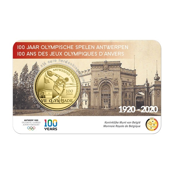 (EUR02.ComBU&BE.2020.250.BU.COM1) 2.5 euro Belgium 2020 BU - Antwerp Olympic Games Front (zoom)