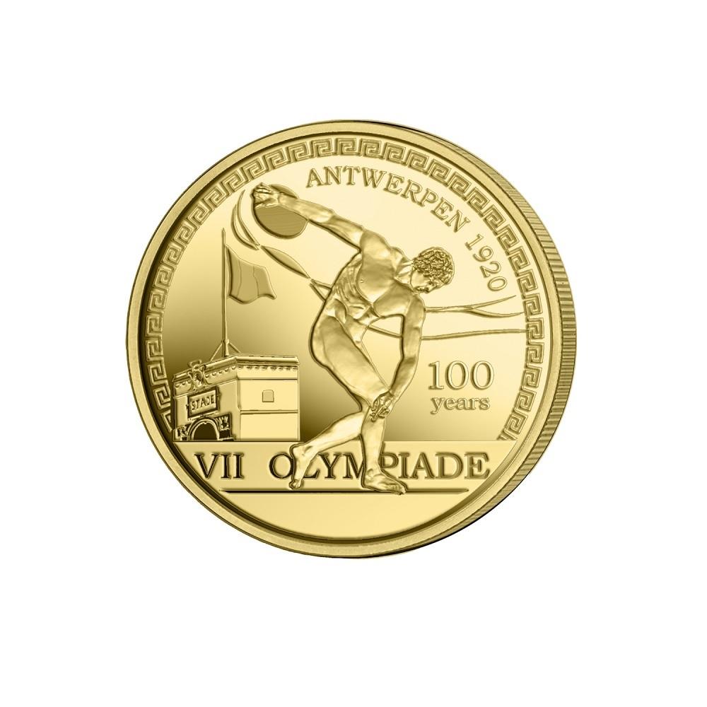 (EUR02.ComBU&BE.2020.250.BU.COM1) 2.5 euro Belgium 2020 BU - Antwerp Olympic Games Reverse (zoom)