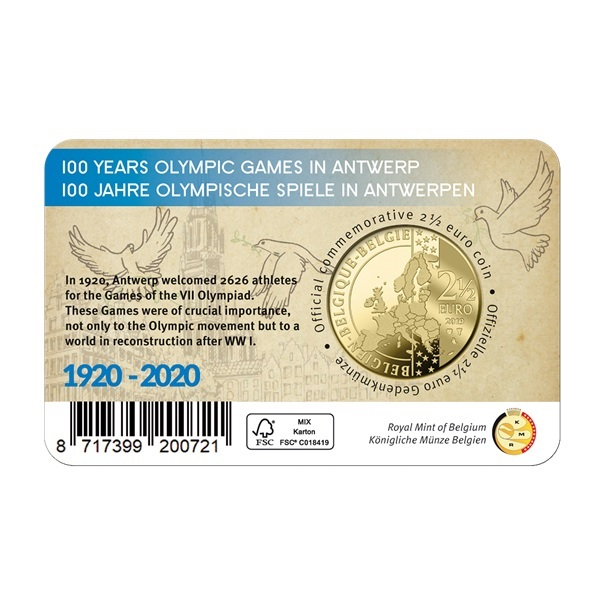 (EUR02.ComBU&BE.2020.250.BU.COM1.1) 2.5 euro Belgium 2020 BU - Antwerp Olympic Games (coloured) Back (zoom)