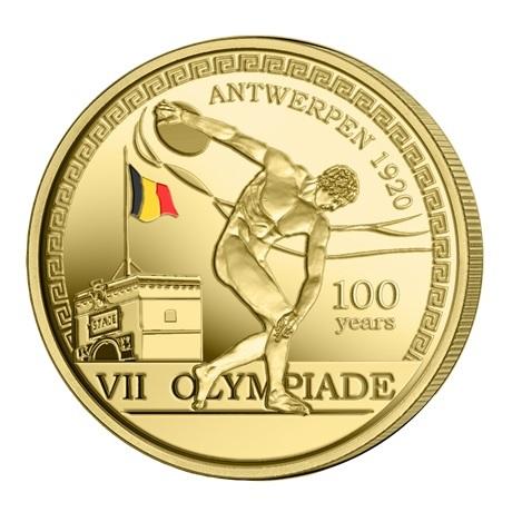 (EUR02.ComBU&BE.2020.250.BU.COM1.1) 2,5 euro Belgique 2020 BU - Jeux Olympiques Anvers (colorisée) Revers