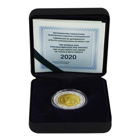 (EUR08.ComBU&BE.2020.200.BE.COM2) 2 euro Grèce 2020 BE - Union de la Thrace (écrin)