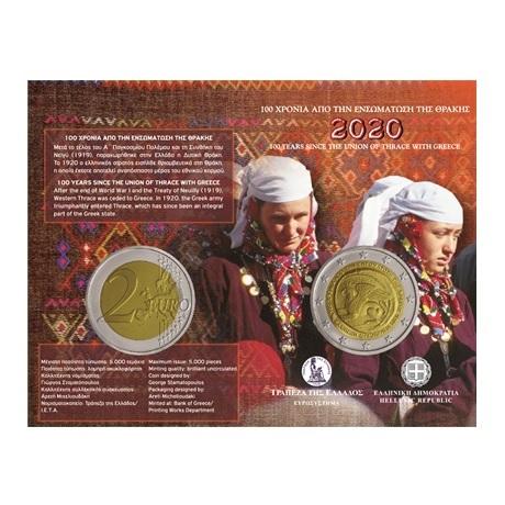 (EUR08.ComBU&BE.2020.200.BU.COM2) 2 euro Grèce 2020 BU - Union de la Thrace (blister)