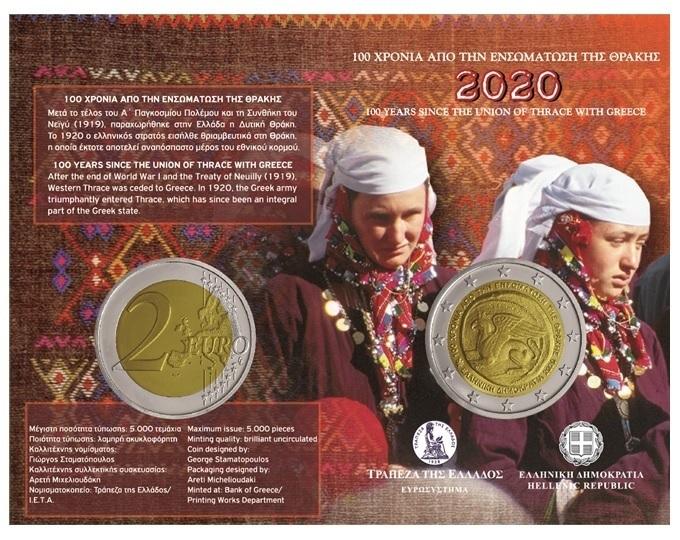 (EUR08.ComBU&BE.2020.200.BU.COM2) 2 euro Greece 2020 BU - Union of Thrace with Greece (blister) (zoom)